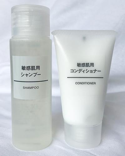 【無印良品】敏感肌用シャンプー/敏感肌用コンディショナー