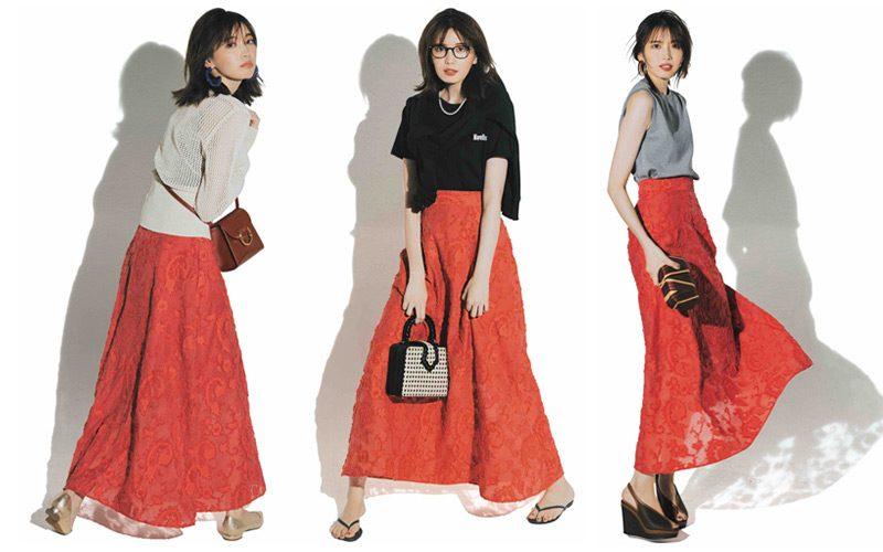 オレンジのジャカードマキシスカート