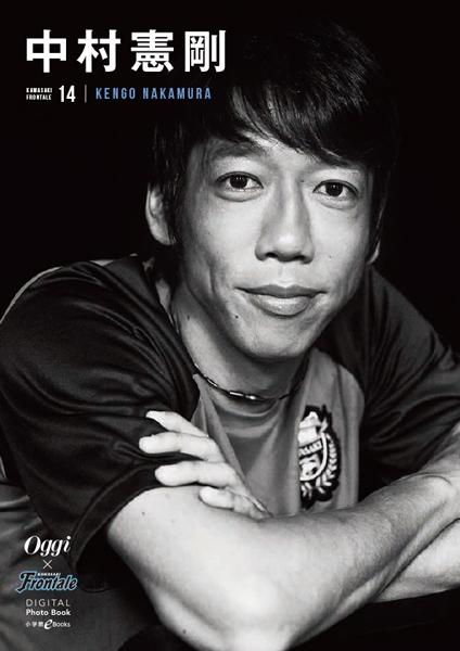 川崎フロンターレ MF 背番号14 中村憲剛選手