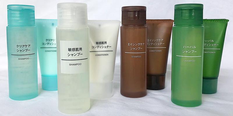 【無印良品】シャンプー、コンディショナー