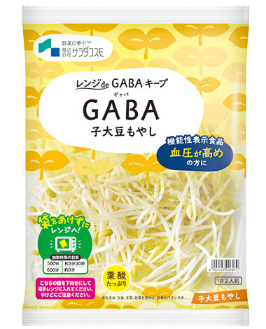 GABA 子大豆もやし