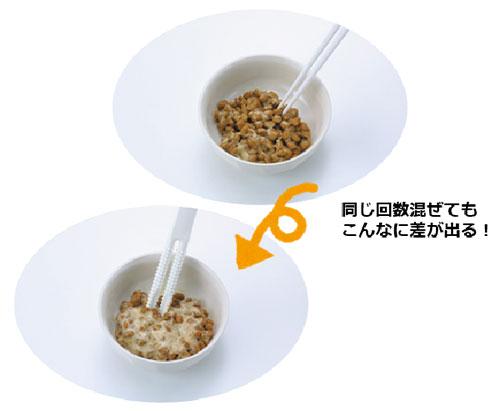 実際にお箸とこのアイテムで同じ回数混ぜてもこの違い