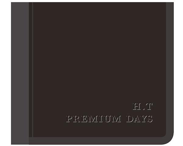 高橋書店「PREMIUM DAYS」 イニシャル刻印