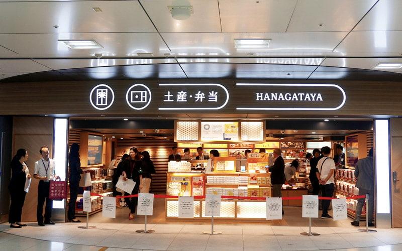 HANAGATAYA グランスタ東京中央通路店