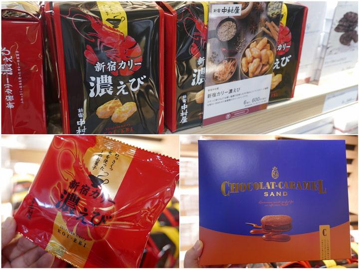 新宿カリー 濃えび&ショコラキャラメルサンド