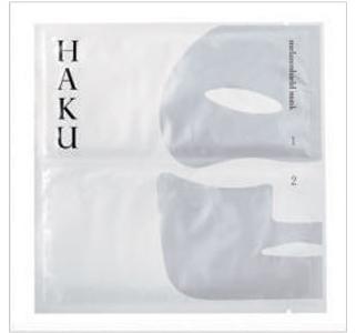 資生堂|HAKU メラノシールドマスク