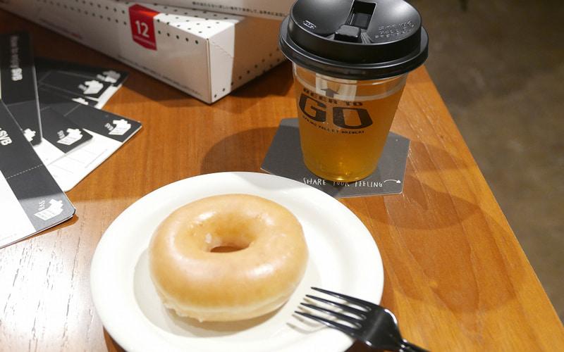 Doughnuts×Craft Beer「オリジナル・グレーズド×Daydream」