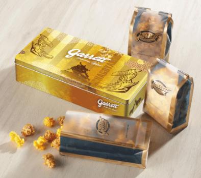 名古屋GOLD BOX