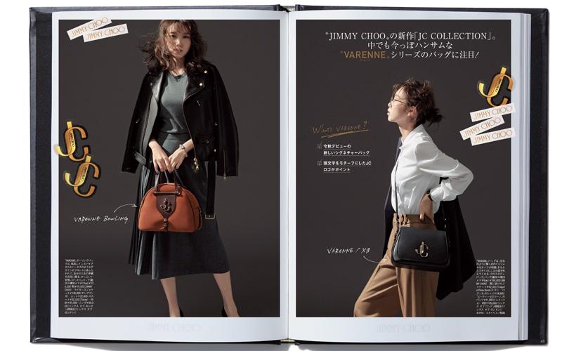VARENNEシリーズのバッグにフィーチャーしたページ