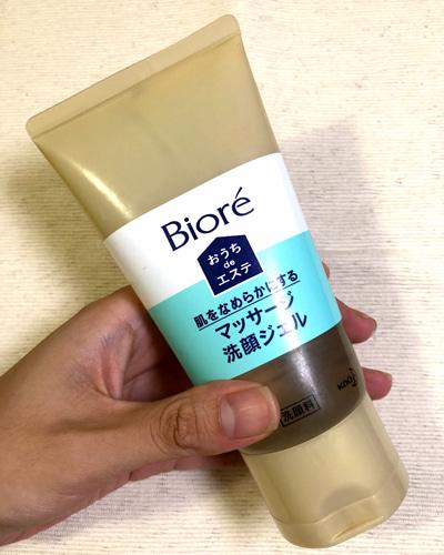 【ビオレ】おうちdeエステ 肌をなめらかにする マッサージ洗顔ジェル