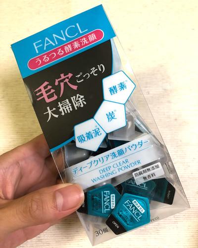 【ファンケル】ディープクリア 洗顔パウダーa