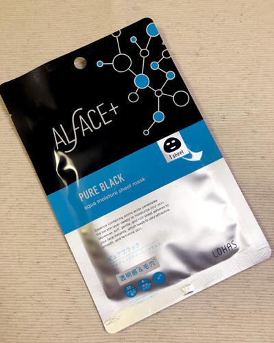 オルフェス|ピュアブラック アクアモイスチャー シートマスク