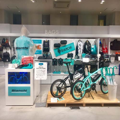 Bianchi POP UP STORE