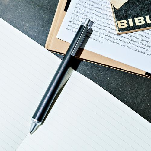 無印良品「ABS樹脂 最後の1mmまで書けるシャープペン」