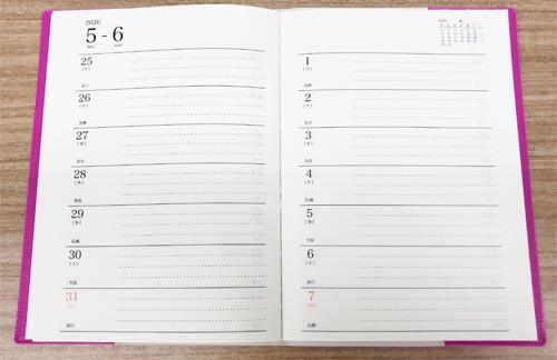 月曜始まり Lady's ビジネス手帳(セリア)