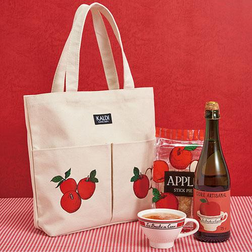 【カルディ】秋の人気セット「りんごバッグ」