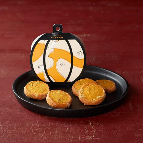 パティスリー キハチ「ハロウィンクッキーBOX<かぼちゃ>」