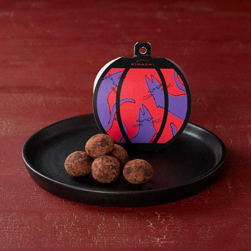 パティスリー キハチ「ハロウィンクッキーBOX<ポルボロンショコラ>」