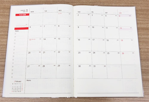 B5 セミサイズ 2020 Schedule(セリア)