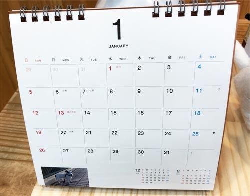 【ほぼ日】2020年カレンダー 気まぐれカレンだー(卓上サイズ)