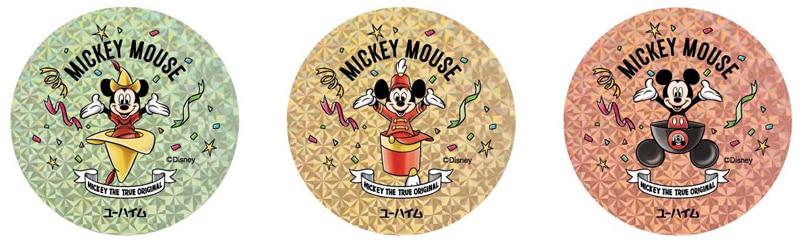 ミッキーマウスコレクションステッカー