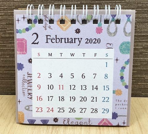 カレンダー 2020 卓上ミニ ナチュラルイラスト(セリア)