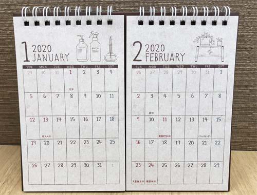 カレンダー 2020 卓上 2連 ナチュラルライフ(セリア)