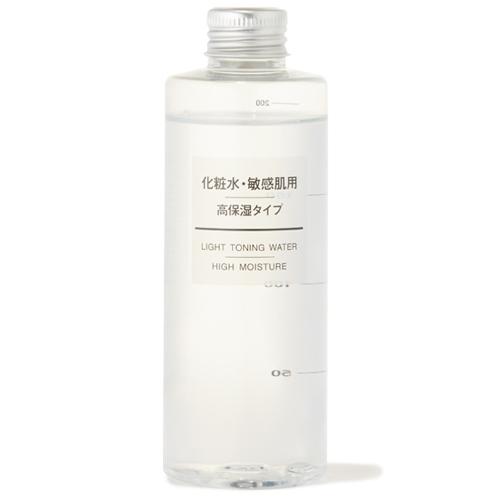 【無印良品】化粧水 敏感肌用 高保湿タイプ