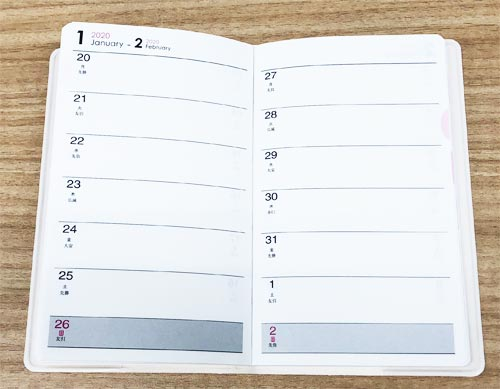 A6 スリムサイズ Diary 2020(セリア)