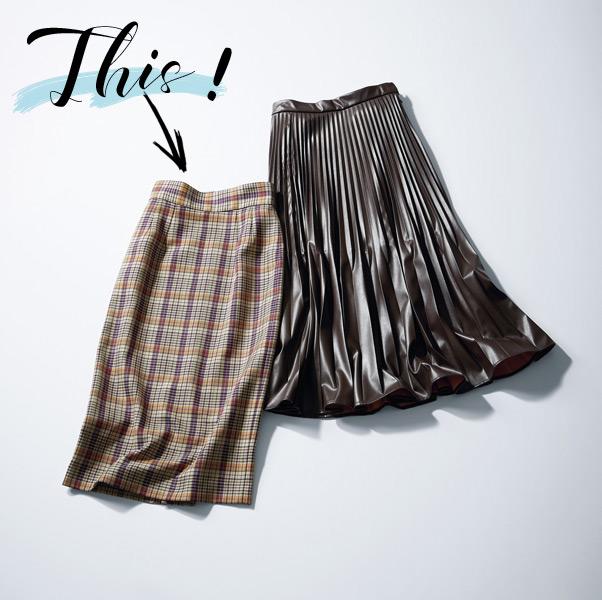 カラーライン入り「チェック柄」スカート