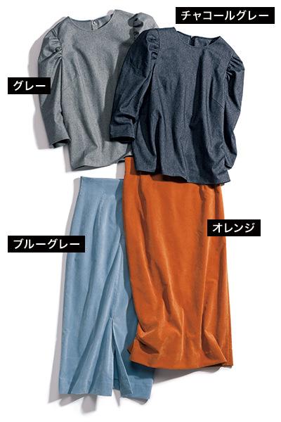 〝ルーニィ〟×スタイリスト佐藤佳菜子コラボ ブラウス&タイトスカート