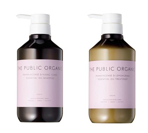 THE PUBLIC ORGANIC|ザ パブリック オーガニック