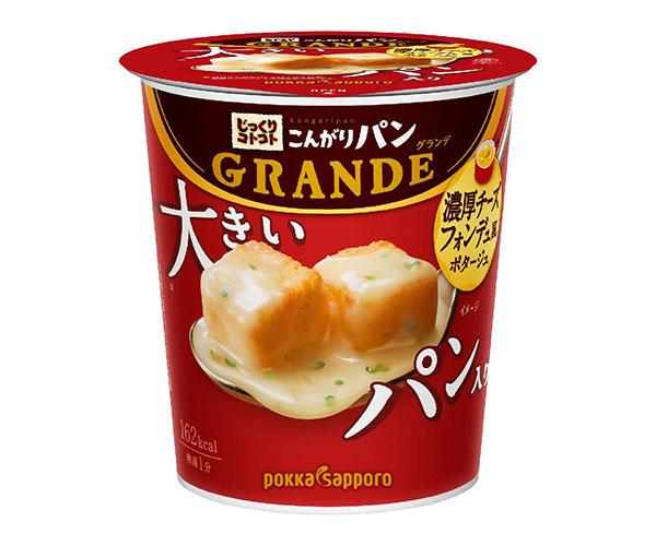 じっくりコトコト こんがりパン GRANDE 濃厚チーズフォンデュ ポタージュカップ