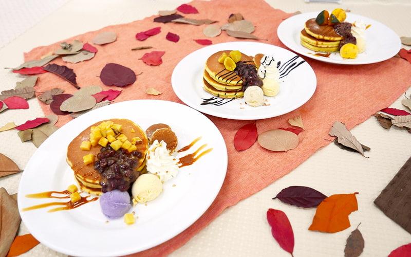 紫芋のパンケーキ、栗のパンケーキ、かぼちゃのパンケーキ