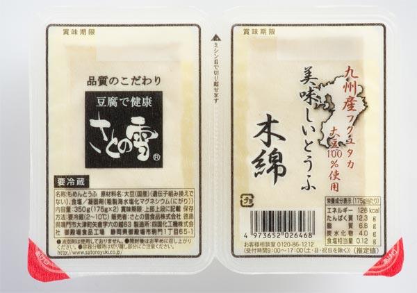 【1】大豆