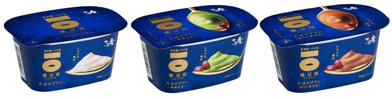 【3】さとの雪食品【感豆富 大豆のプリン】