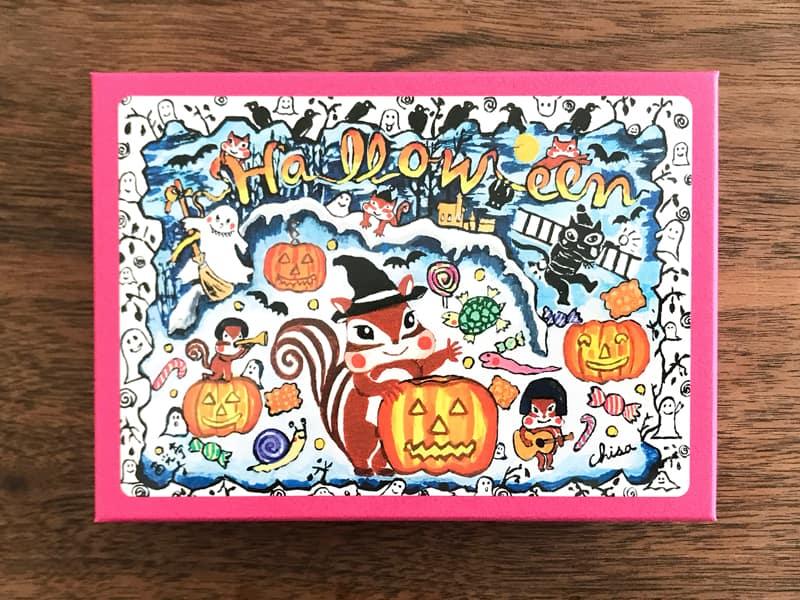 「西光亭のくるみクッキー」ハロウィン限定パッケージ