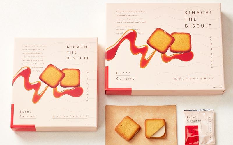 パティスリー キハチ「KIHACHI THE BISCUIT(キハチ ザ ビスキュイ)」