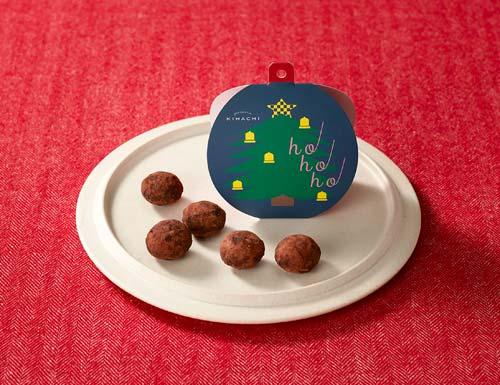 クリスマスクッキーBOX ポルボロンショコラ