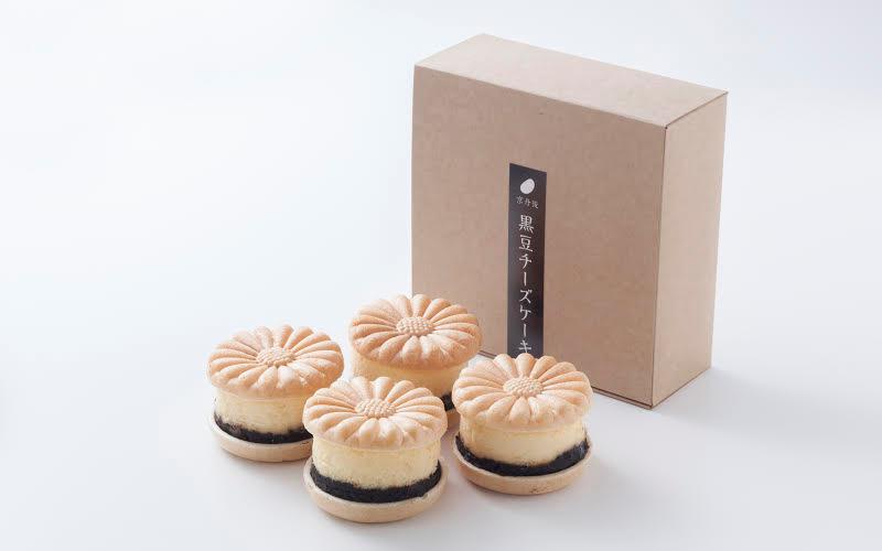 「御菓子司あん」京丹後黒豆チーズケーキ