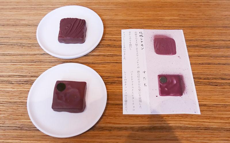 「すだち」「琉球シナモン」のボンボンショコラ