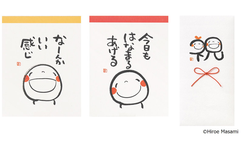 忙しい時も笑顔になれる 癒される文具 笑い文字 シリーズがかわいい Oggi Jp