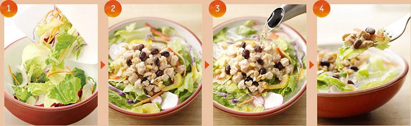 キユーピー スープ仕立てのサラダ用 つくり方