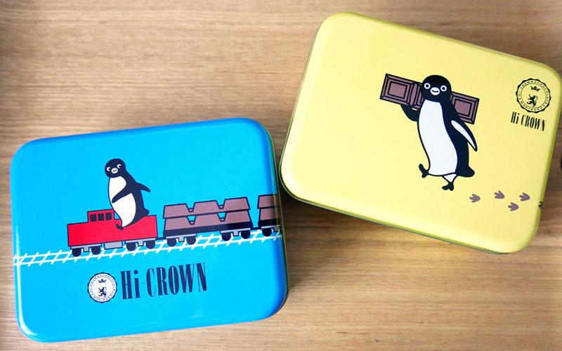 ハイクラウン8本Suicaのペンギン黄色缶・青色缶