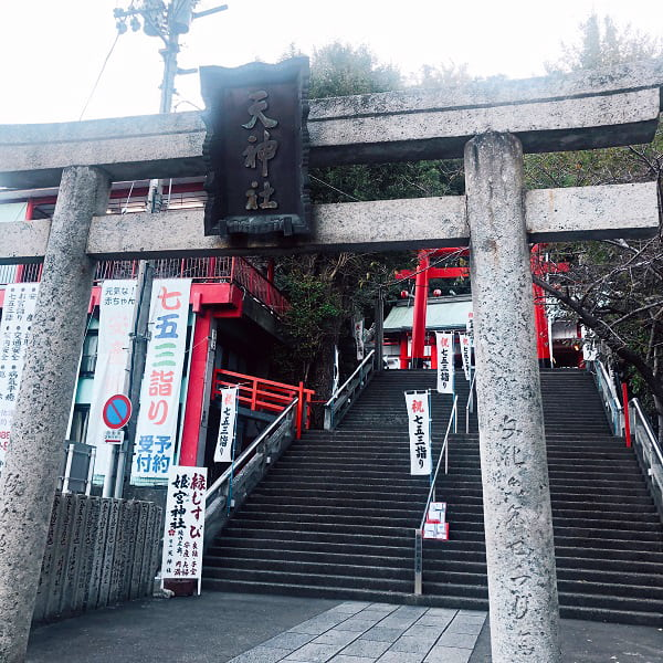 徳島眉山天神社(とくしまびざんてんじんじゃ)