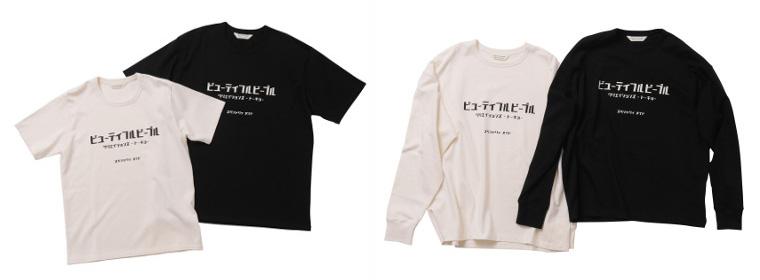 スビンピマジャージーカタカナプリントTシャツ/ロングTシャツ