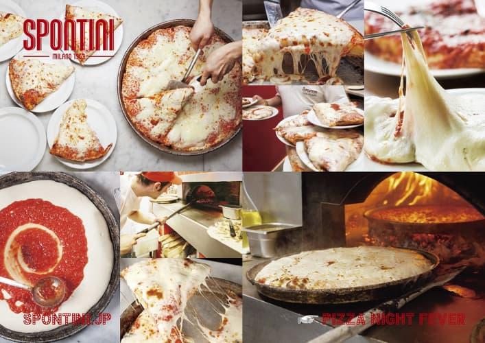 SPONTINI(スポンティーニ) ピザ