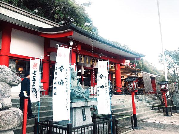 徳島眉山天神社