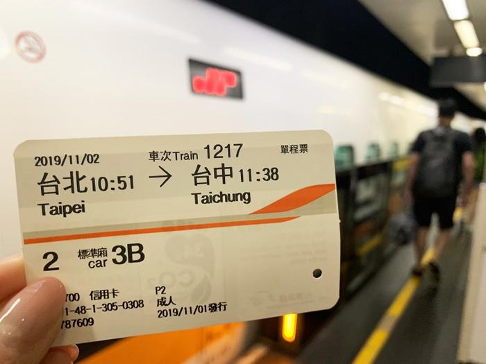 台湾高速鉄道 台中駅で下車