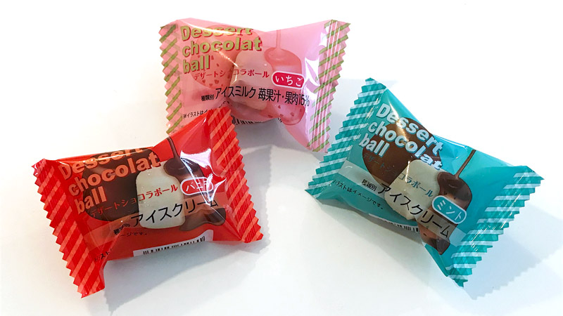 シャトレーゼ デザートショコラボール 1包